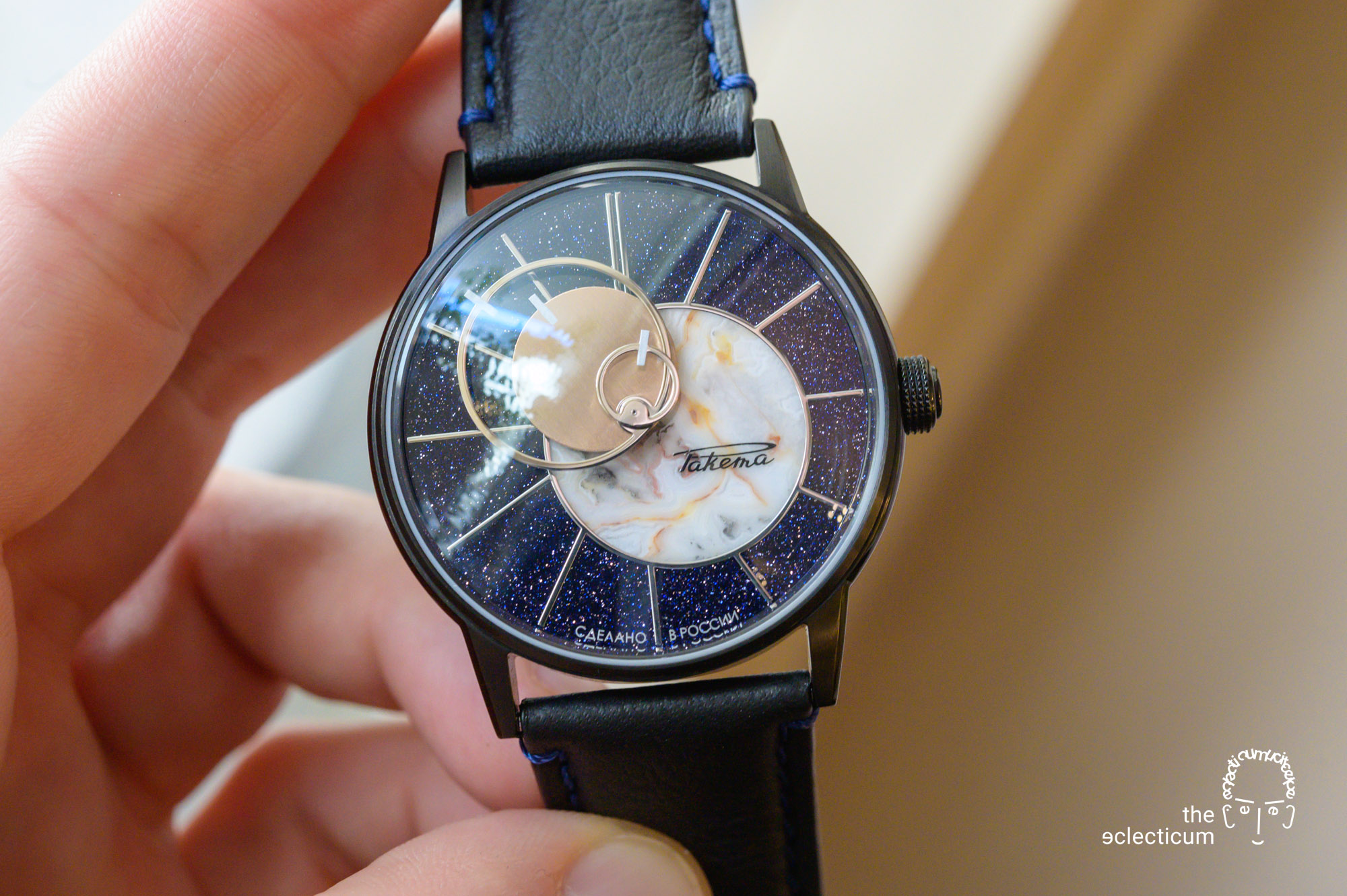 Raketa Copernic Russian Watchmaking Novelty 2021